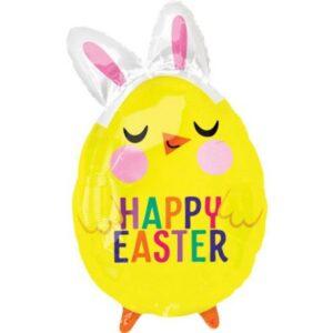 Easter, Húsvét Fólia lufi 55*33 cm