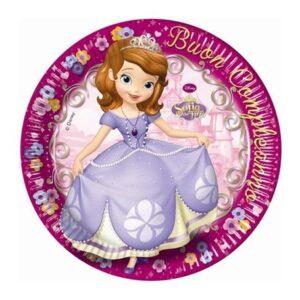 Disney Sofia Happy Birthday, Szófia Papírtányér 8 db-os 23 cm